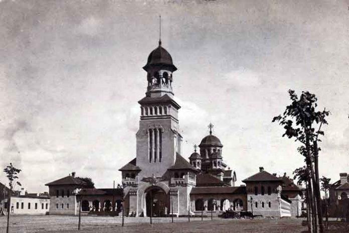 Biserica Alba Iulia