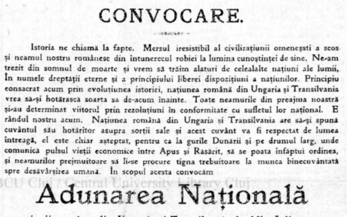 Anunțul convocării Marii Adunări de la 1 decembrie 1918