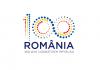 Logo oficial - Centenarul Marii Uniri - Hora