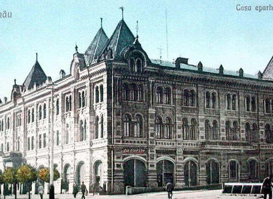 Casa Eparhială din Chișinău, locul în care a avut loc Congresul ostașilor moldoveni (20-27 octombrie 1917)
