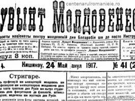 Manifestul Comitetului profesorilor și învățătorilor moldoveni din Basarabia din 3 mai 1917