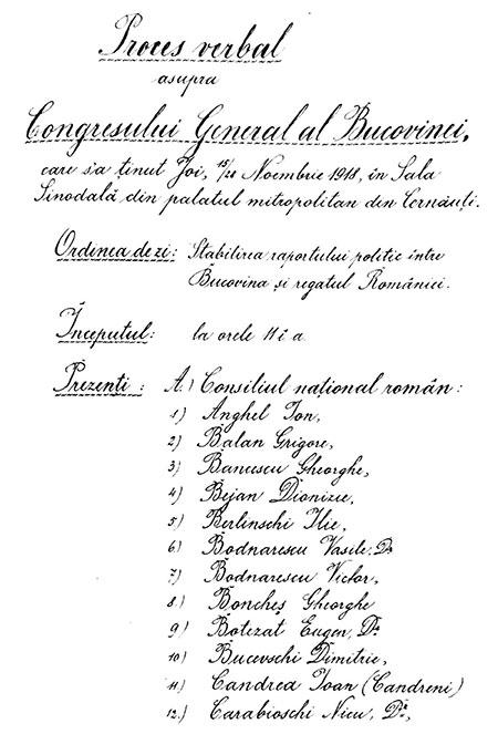 Procesul verbal al Congresului general al Bucovinei din 28 noiembrie 1918
