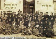 Sfatul Țării din Basarabia între 1917-1918
