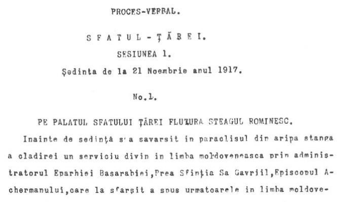 Proces-verbal al ședinței Sfatului Țării Basarabiei din 21 noiembrie 1917