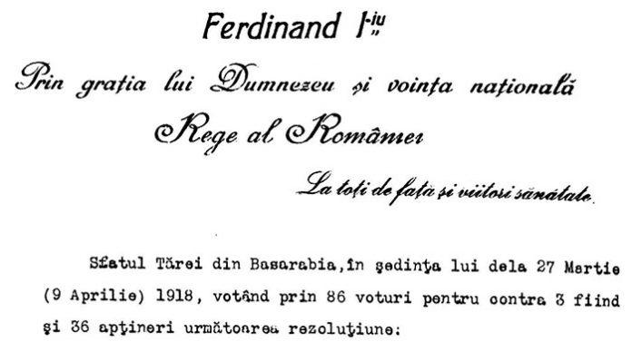 Decretul regal de unire a Basarabiei cu Romania-27 martie / 9 aprilie 1918